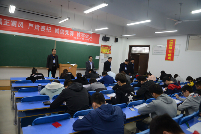 THE 9th NATIONAL UNIVERSITY STUDENTS MATHEMATICS COMPETITION WAS HELD IN HHU