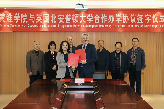 Cooperative Agreement Signed by University of