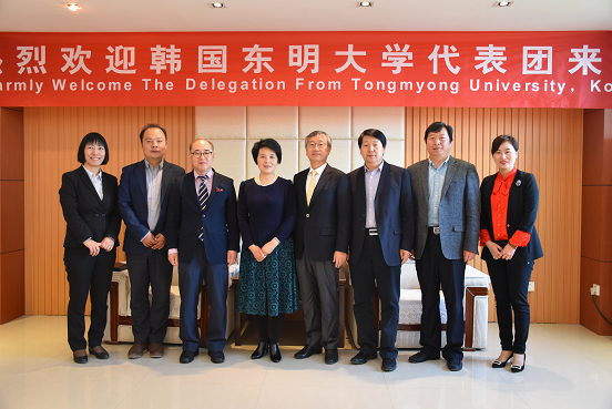 The Delegation of International Exchange Office of Tongmyong University