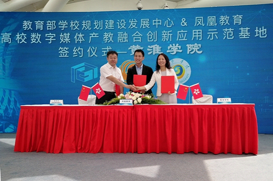 President Tan Zhen Attended the Signing Ceremony