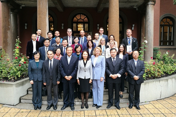 Innovation and Cooperation Conference of Sino-Finland University of